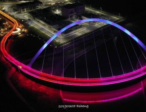 嘉義出現「彩虹自行車道」網友直讚:全台最美